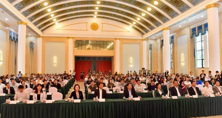 CIFTPE 2018 received 8,000 attendees from over 50 countries